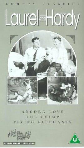 Шимпанзе (1932)
