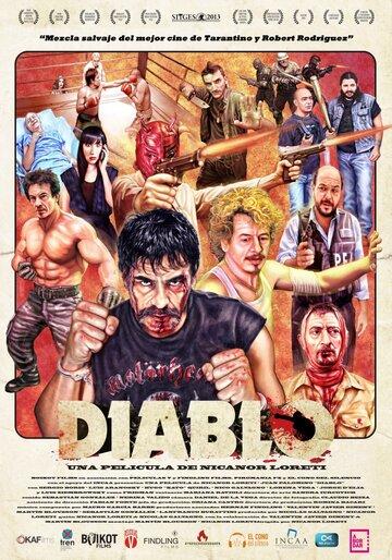 Дьявол (2011)