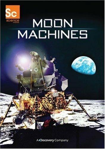Аппараты лунных программ