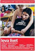 Живая жизнь (2001)