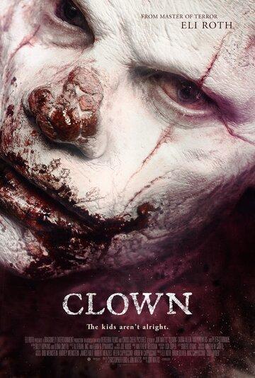 Клоун (Clown)
