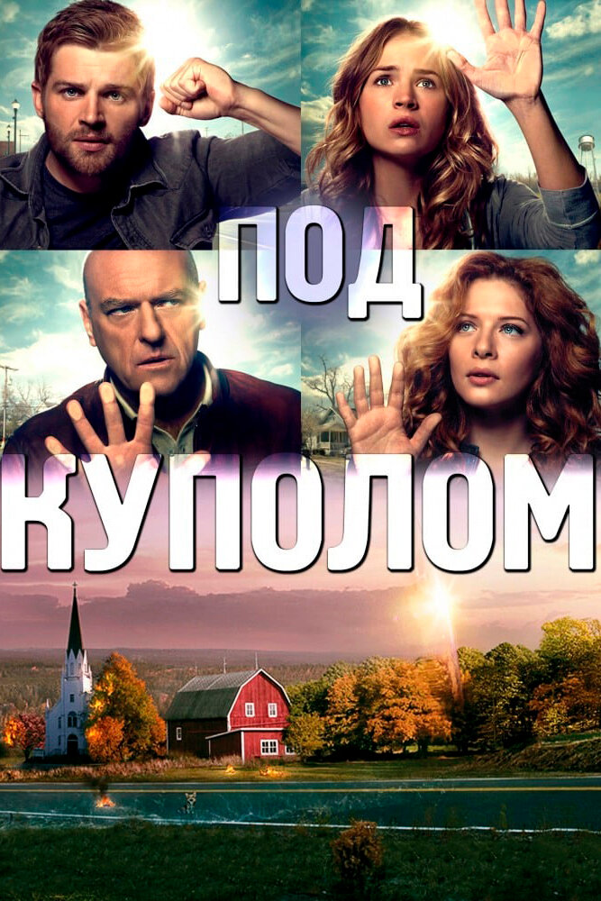 http://www.kinopoisk.ru/images/film_big/574704.jpg