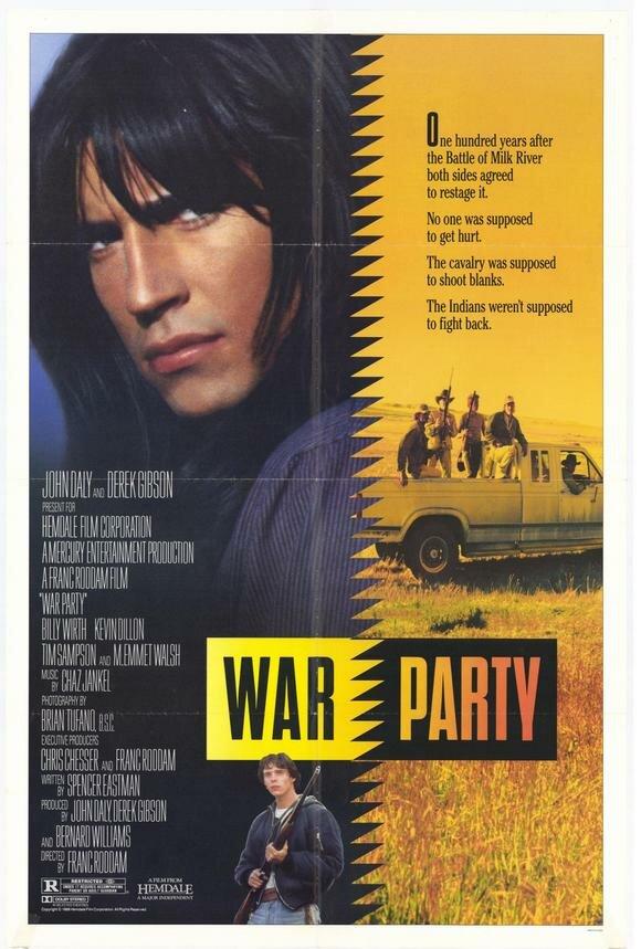 На тропе войны 1988