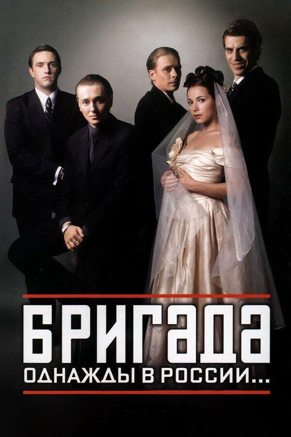 KP ID КиноПоиск 77039
