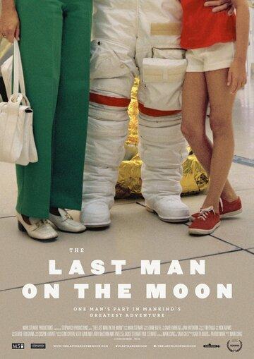 Последний на Луне