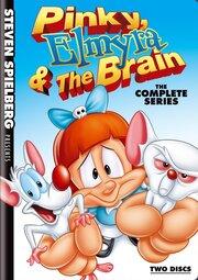 Пинки, Элмайра и Брейн (1998)
