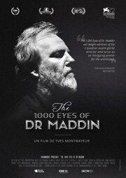 Смотреть онлайн 1000 взглядов доктора Мэддина