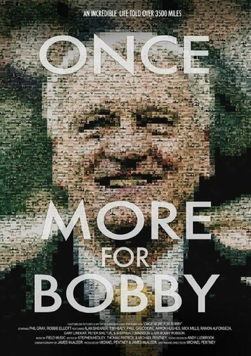 И снова Бобби