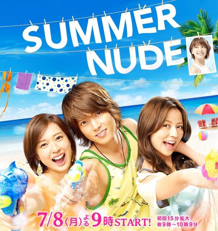 777481 - Обнажённое лето (2013, Япония): актеры