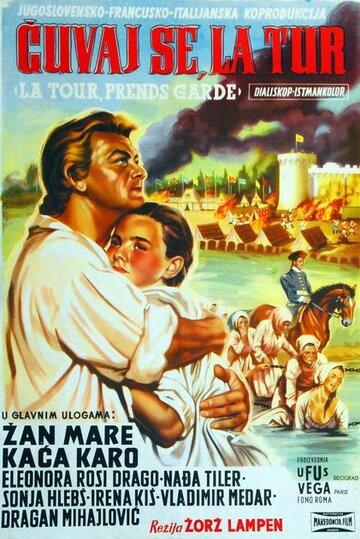 Ля Тур, берегись! (1958)
