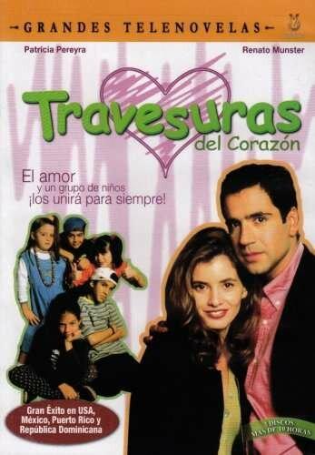 Сердечные игры (1998) полный фильм