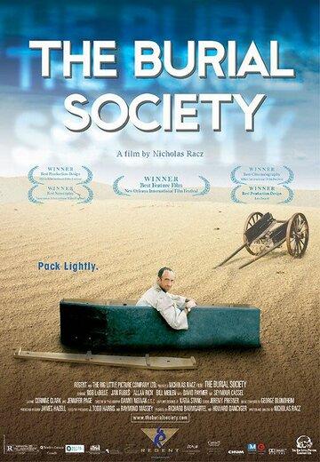Погребальное общество (2002)