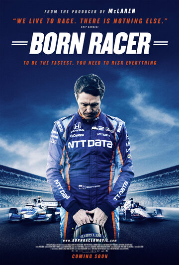 Прирождённый гонщик (2018)