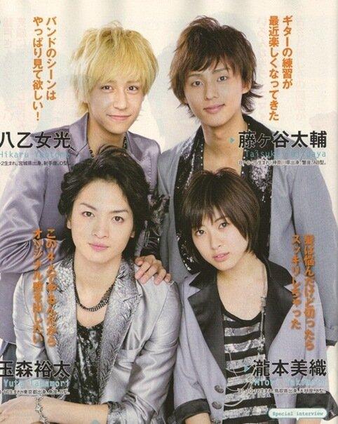 601935 - Ты прекрасен (2011, Япония): актеры