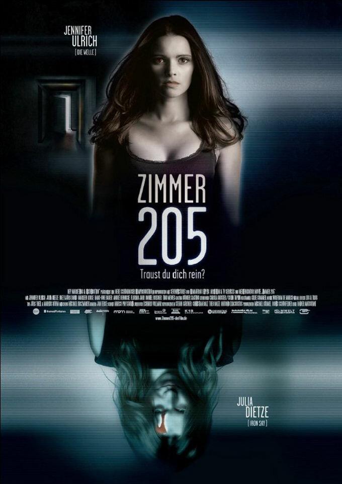 Комната страха №205 смотреть онлайн