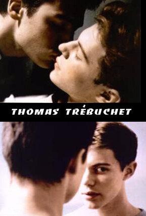 Томас спотыкается (1999)
