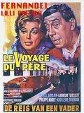 Поездка отца (1966)