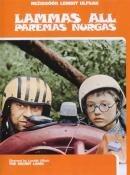 Овечка в правом нижнем углу (1992)