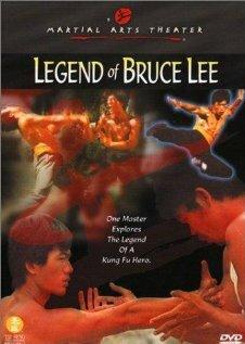 Скачать дораму Легенда о Брюсе Ли Tang shan jie quan dao