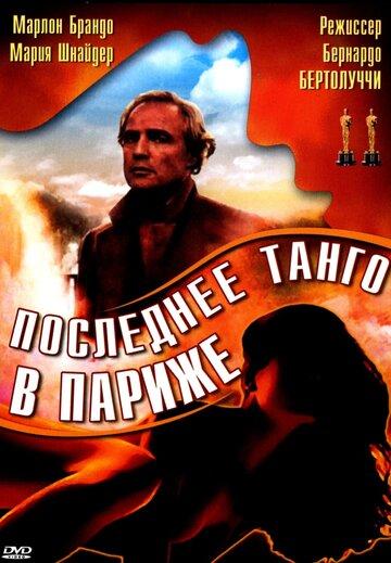 izvrashennaya-analnaya-pornografiya-chto-eto-zhenshini-yugoslavii-masturbiruyut