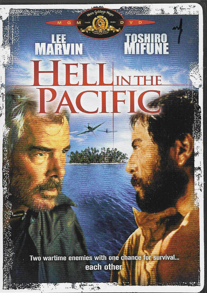 Ад в Тихом океане / Hell in the Pacific (1968)