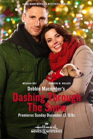 Постер             Фильма Лихие Дебби Макомбер через снег