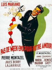 Нет уик-эндов y нашей любви (1950)