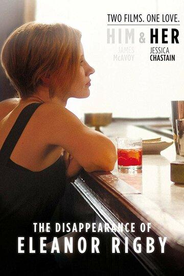 Исчезновение Элеанор Ригби: Она (2013) полный фильм онлайн