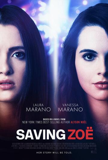 Спасая Зои смотреть онлайн, Спасая Зои трейлер