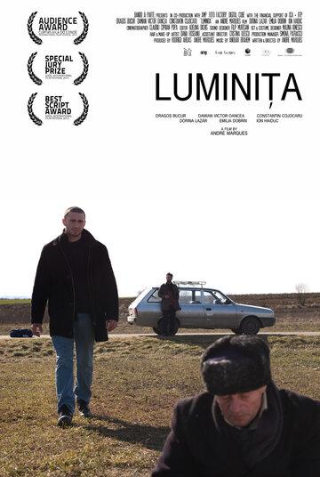 Луминита (2013) полный фильм