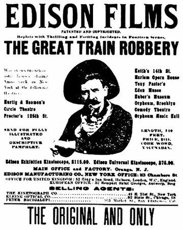 Большое ограбление поезда (1903) полный фильм онлайн