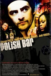 Polish Bar (2010)