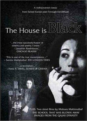 Дом – черный (1963) полный фильм онлайн