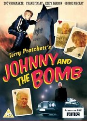 Смотреть онлайн Джонни и бомба