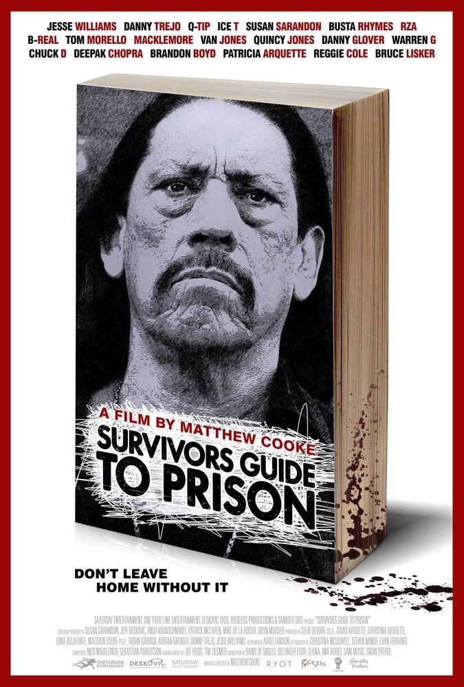 Руководство по выживанию в тюрьме