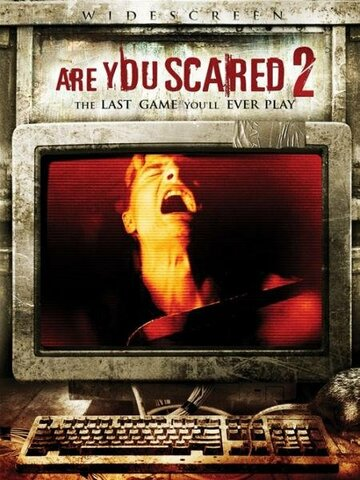 Тебе страшно? 2 (Are You Scared 2)