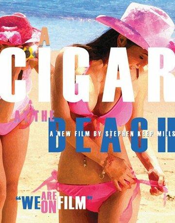 Сигара на пляже (A Cigar at the Beach)