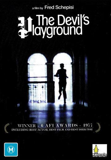 Прибежище Дьявола (1976)