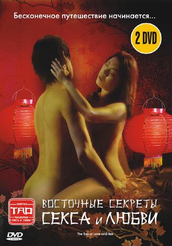 analniy-gostepriimnaya-pesherka