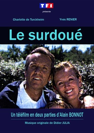 Вундеркинд (1997)