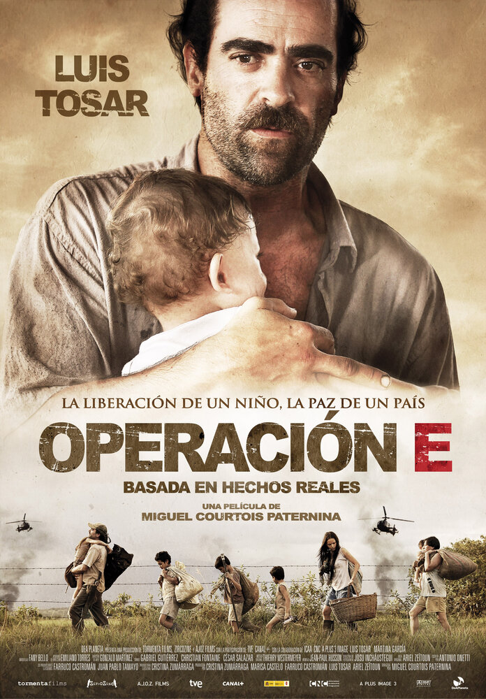 Operacion E / Операция Е (2012)