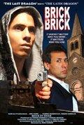 (Brick by Brick)