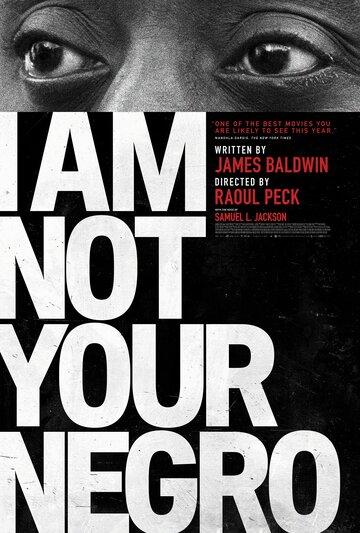 Я вам не негр (2016) - документальный фильм с Сэмюэлем Л. Джексоном смотреть онлайн