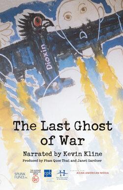 Последний призрак войны