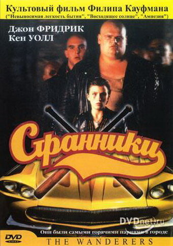 KP ID КиноПоиск 9268