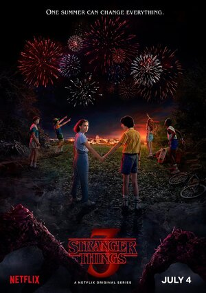 Очень странные дела / Stranger Things (сериал 2016 – ...)