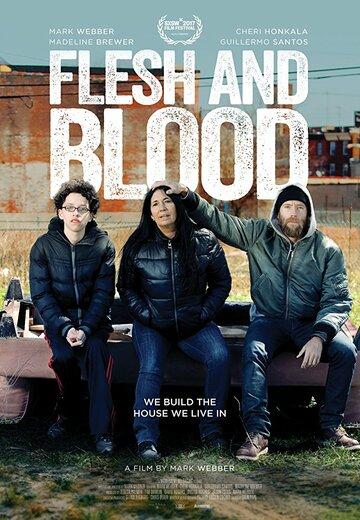 Плоть и кровь / Flesh and Blood. 2017г.