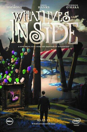 Что живёт внутри (2015)