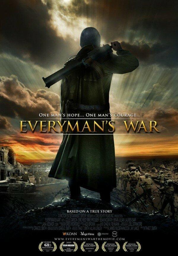 фильм Война обычного человека