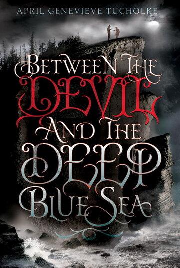 Между дьяволом и глубоким синим морем (2005) полный фильм онлайн